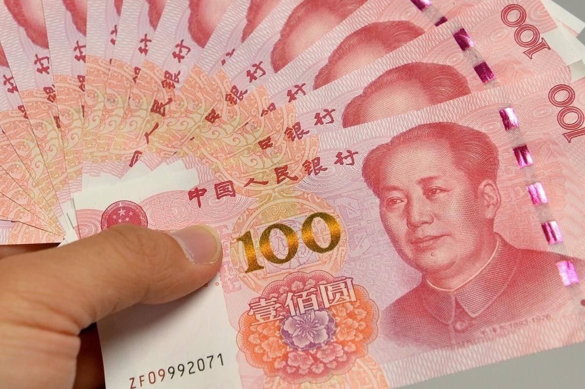 1 tệ bằng bao nhiêu tiền Việt?