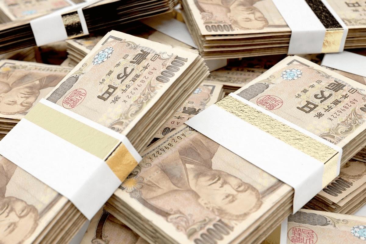 Lựa chọn địa chỉ uy tín để đổi tiền Nhật