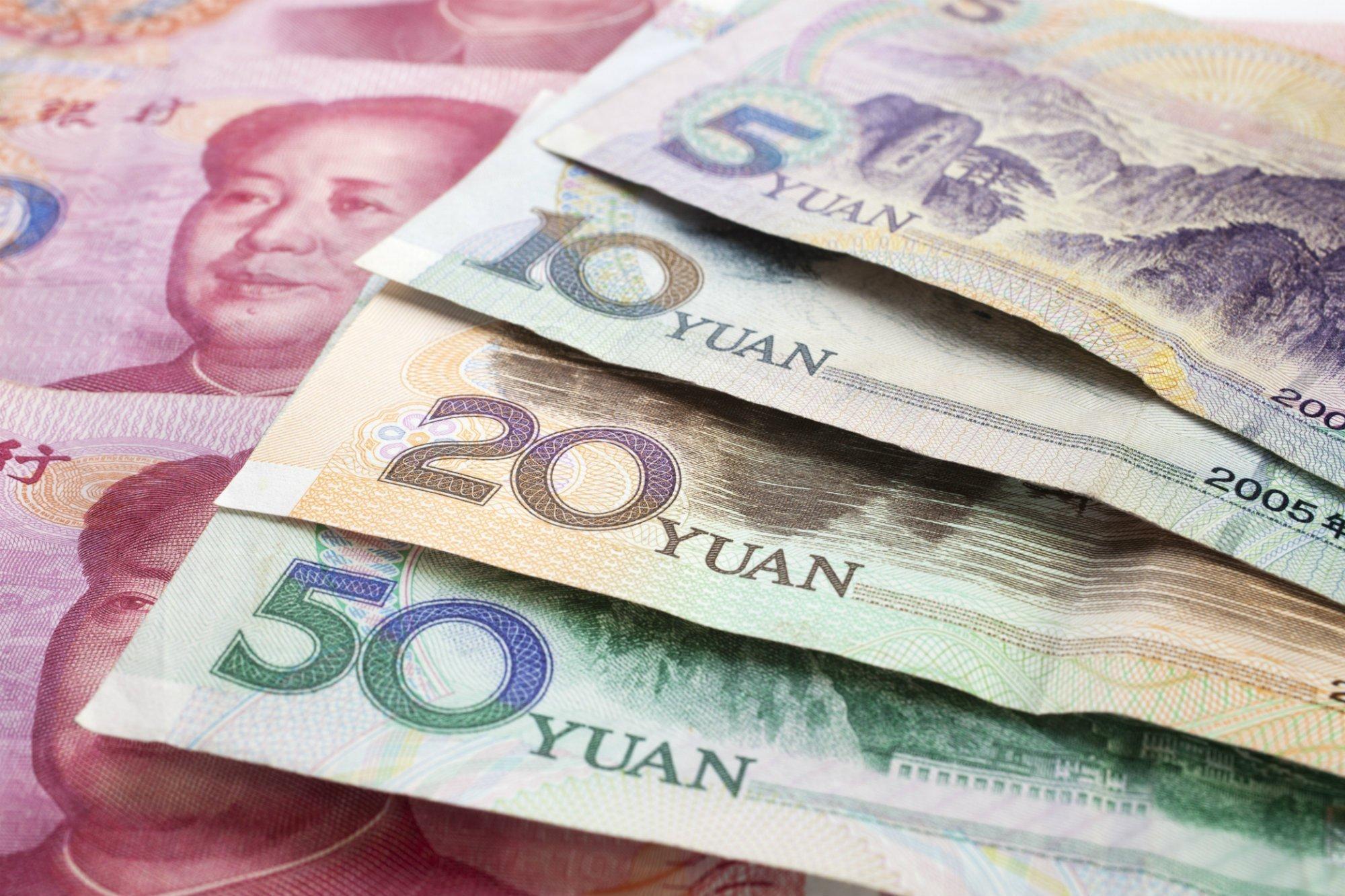 Các mệnh giá tiền RMB phổ biến